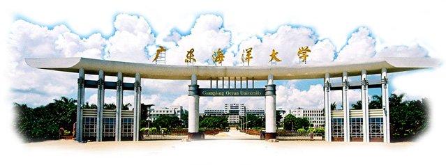 广东海洋大学成人高考招生简章